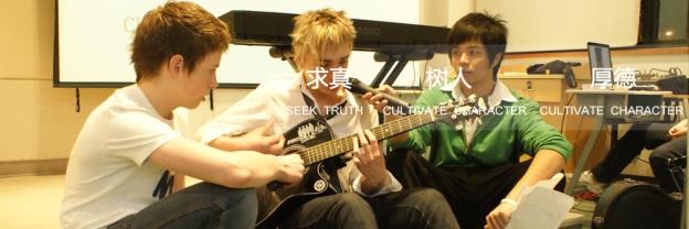 Xiwai_banner
